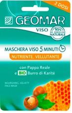 Μάσκα προσώπου με βασιλικό πολτό- Geomar Maschera Viso Nutriente 2x7,5ml