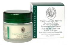 Κρέμα νυκτός- Hortus Night Treatment 50ml