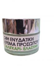 24ωρη ενυδατική κρέμα προσώπου σαλιγκάρι-ελαστίνη phyto-pharmacy 50ml