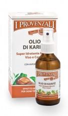 Λάδι σώματος καριτέ- I Provenzali Olio Karite 100ml