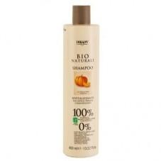 Σαμπουάν με κολοκύθα- Dikson Shampoo Zucca 400ml