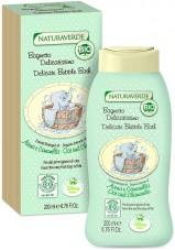 Αφρόλουτρο με βρώμη για μωρά- Naturaverde Delicate Bubble Bath 200ml