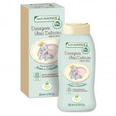 Αφρόλουτρο- σαμπουάν για μωρά- Naturaverde Detergente Corpo e Capelli 200ml