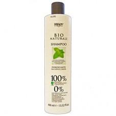 Σαμπουάν για λιπαρά μαλλιά- Dikson Shampoo Purificante 400ml