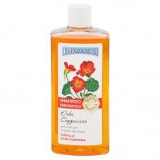 Σαμπουάν κατά της πυτιρίδας- I Provenzali Shampoo Erba cappuccina 250ml