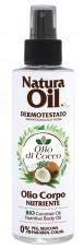 Λάδι σώματος με καρύδα- Natura Oil Cocco 150ml